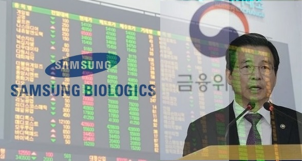 Samsung BioLogics files administrative suit to refute accounting fraud ruling