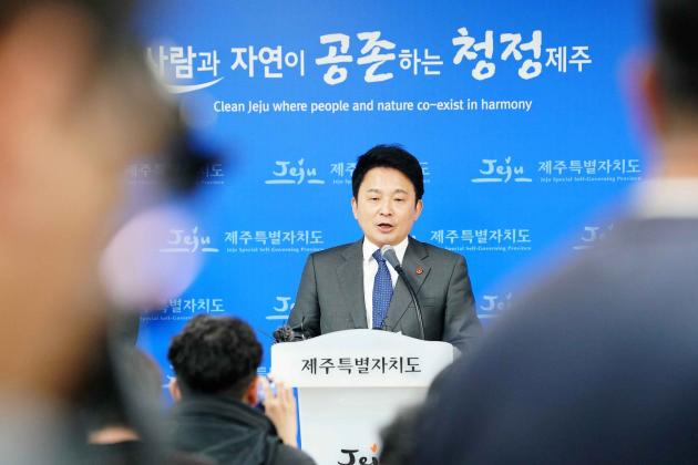 Korea to open 1st for-profit hospital in Jeju