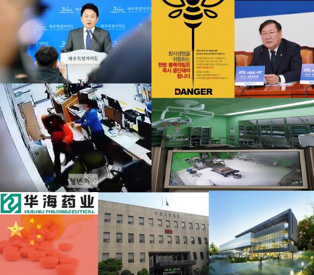 Korean doctors suffered from violence, public backlash of misdiagnosis