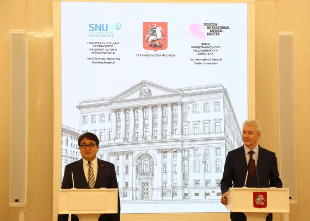 SNUBH, Moscow IMC to establish smart hospital in Russia