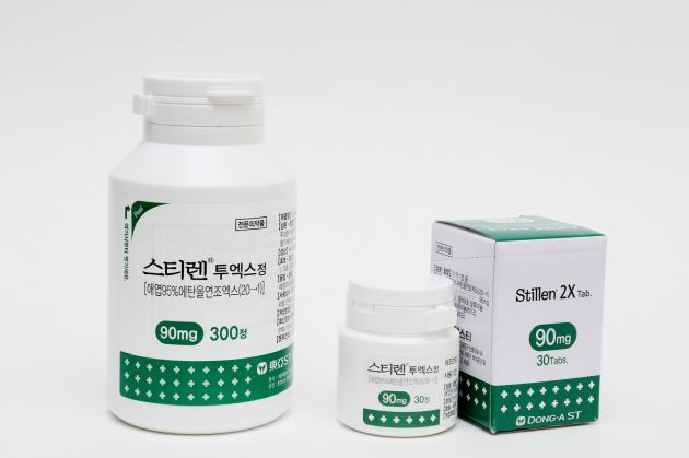 14 drugmakers to release generic copies of Stillen 2X in early February