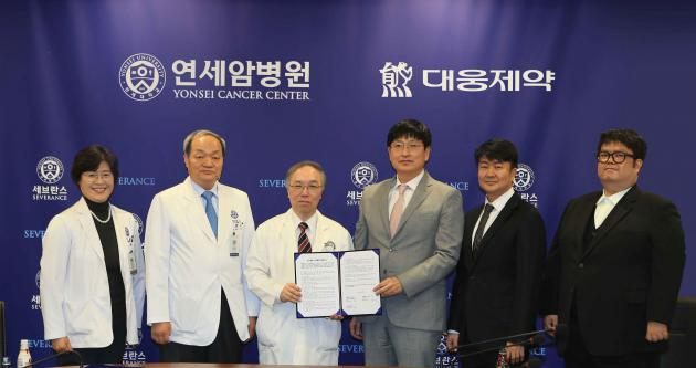 Daewoong, Yonsei University to develop customized diagnosis, treatment system for cancer patients
