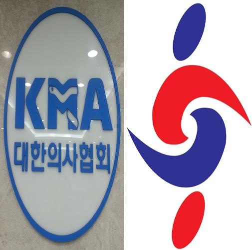KMA to block physicians from teaching at Oriental medical schools