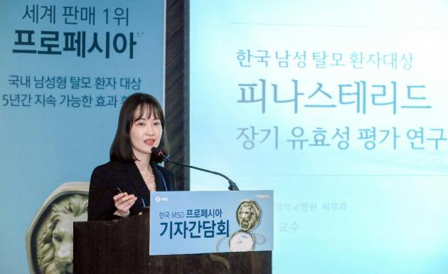 'Hair loss drug Propesia works well for Koreans in long term'