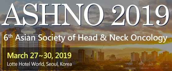 Korea to host annual Congress of Asian Society of Head and Neck Oncology