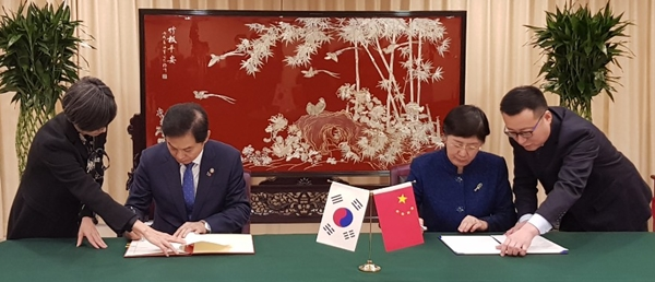 Korea, China to cooperate for regulations on drugs, medical devices, cosmetics