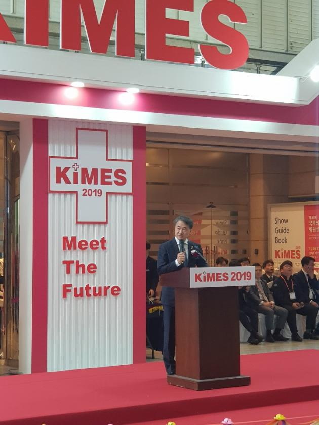 KIMES 2019 opens 4-day show in Seoul - Korea Biomedical Review