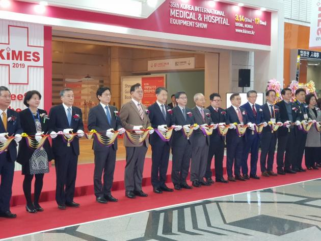 KIMES 2019 opens 4-day show in Seoul