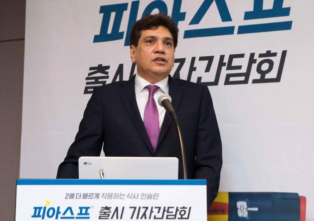 Novo Nordisk Korea unveils diabetes drug Fiasp in Korea
