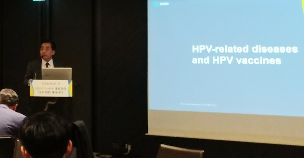 Korean women more prone to infection with HPV-52, 58