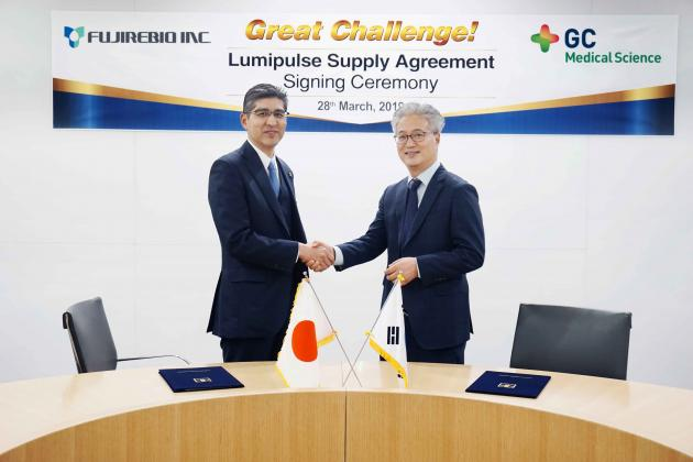 GC MS to export immunoassay device to Japan