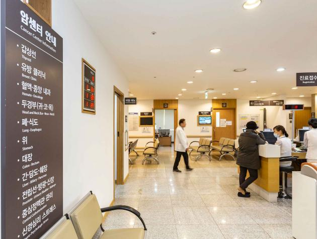 Chung-Ang University Hospital unveils new cancer center