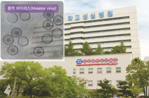 25 measles patients reported at tertiary hospital near Seoul