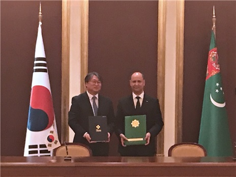 Seoul Medical Center to export public healthcare platform to Turkmenistan