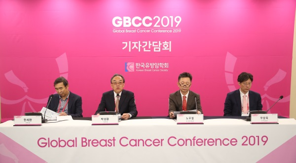 Breast cancer society to focus on patients' quality of life
