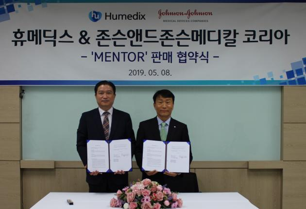 Humedix to market J&J's breast implant