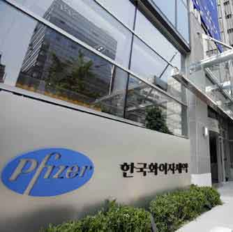 Pfizer keeps lead over multinational pharmas in 2018 sales