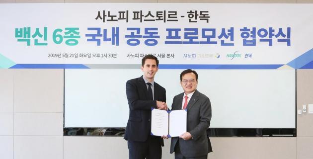 Handok, Sanofi to promote vaccines jointly - Korea