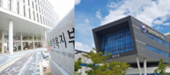 Will Seoul retrieve ₩14.7 billion invested in Invossa's R&D?