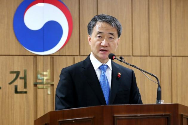 Seoul holds policy consultation with WHO