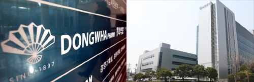 Dong-A ST, Dongwha Pharm lose status of innovative drugmaker