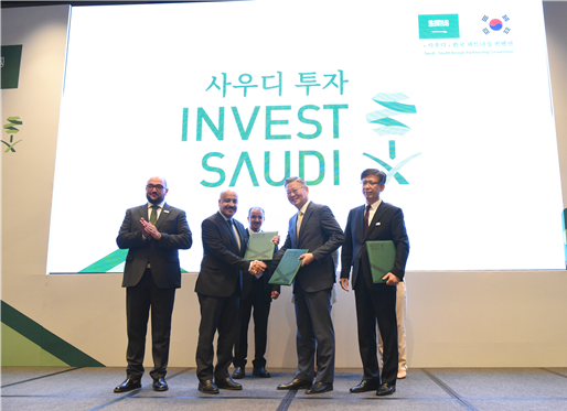 SNUH to transfer advanced clinical trial capability to Saudi Arabia
