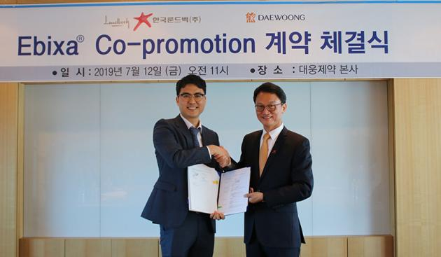 Daewoong to co-promote Lundbeck Korea's Alzheimer's disease treatment