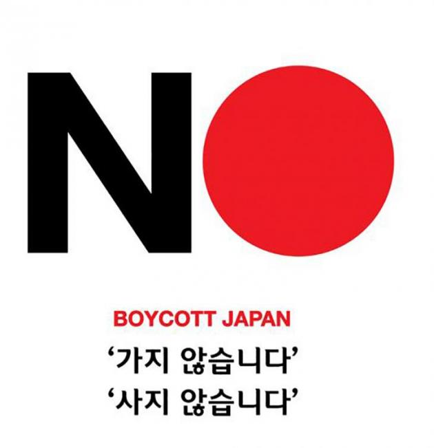 Japanese pharma companies closely following 'Boycott Japan' campaign
