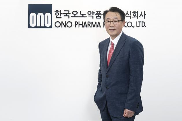 Ono Pharma Korea names new CEO