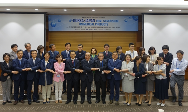 Korean, Japanese healthcare firms reaffirm 'joint growth' amid trade feud