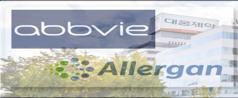 Daewoong risk' could put a damper on AbbVie-Allergan mega-merger