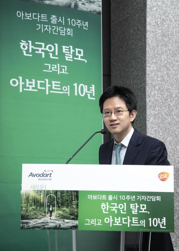 'GSK's hair loss treatment Avodart works well for Koreans'