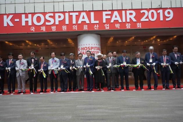 K-Hospital Fair 2019 opens 3-day show in Seoul