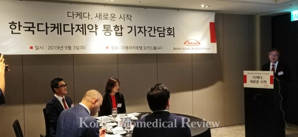 Takeda Korea vows to release 16 new drugs by 2023