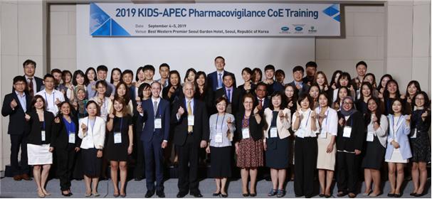 Drug safety institute conducts APEC program - Korea