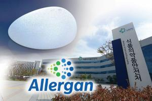 Regulator remains unclear on who got Allergan's breast implant
