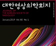 'Impact factor for Korean Journal of Radiology outpaces US counterpart'