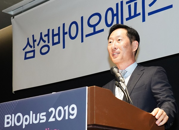 Samsung Bioepis expects ₩1 trillion biosimilar sales this year