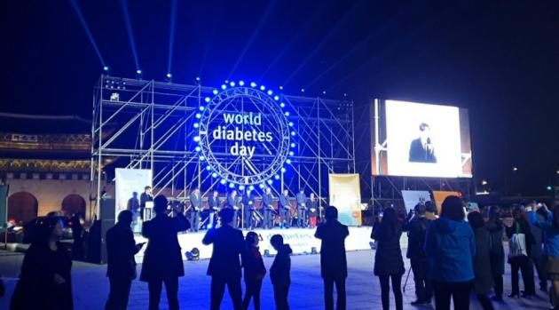 World Diabetes Day event raises public awareness of disease