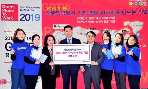 Medtronic Korea named best place to work in nation