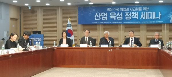 'Korea's vaccine industry needs to grow to secure self-sufficiency'