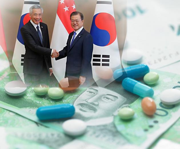 Korea, Singapore to cooperate on GMP in pharmaceuticals
