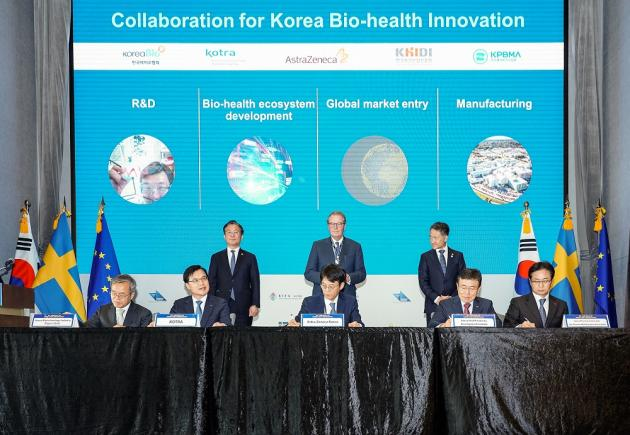 AstraZeneca, Korean partners launch joint project to accelerate bio-health innovation