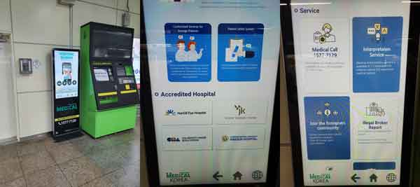 Medical info kiosk lends a helping hand for foreign patients