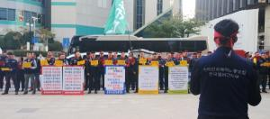 Multinational pharmaceuticals' rush to merge face union backlash in Korea