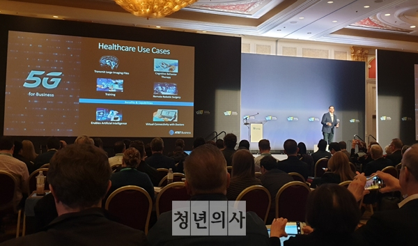 [CES 2020] '5G to accelerate innovation in healthcare'