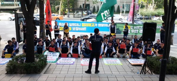 Some Merck Korea workers commute from provinces to Seoul every day