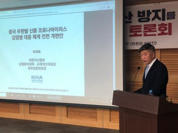Doctor questions transparency of Seoul's new coronavirus information