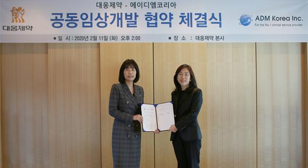 Daewoong teams up with ADM Korea to develop new drugs