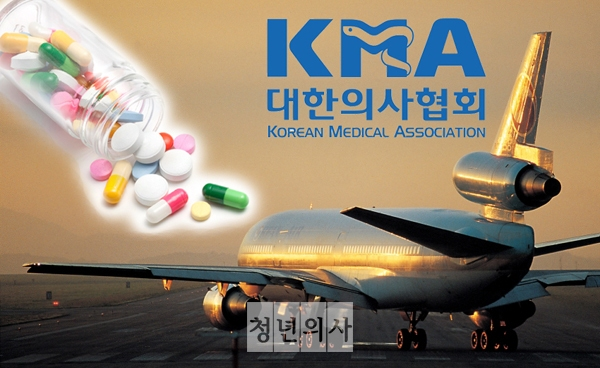 KMA to send medical supplies to physician remaining in Wuhan